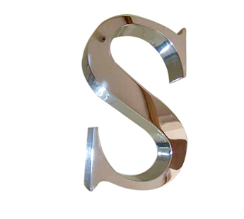 YISHANG -Large Metal Letters And Numbers For Signs Ys-1300007 - Yishang-5