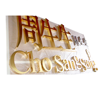 YISHANG -Stainless Steel Custom Metal Letters For Wall Ys-1300005 | Aluminum Letters-4