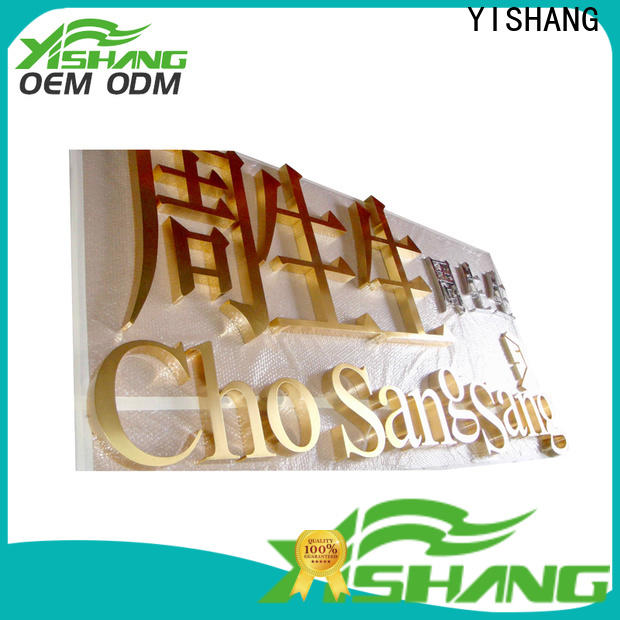 YISHANG metal letters for wall online for shop