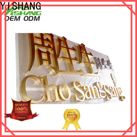 steel large metal letters fast delivery for signs