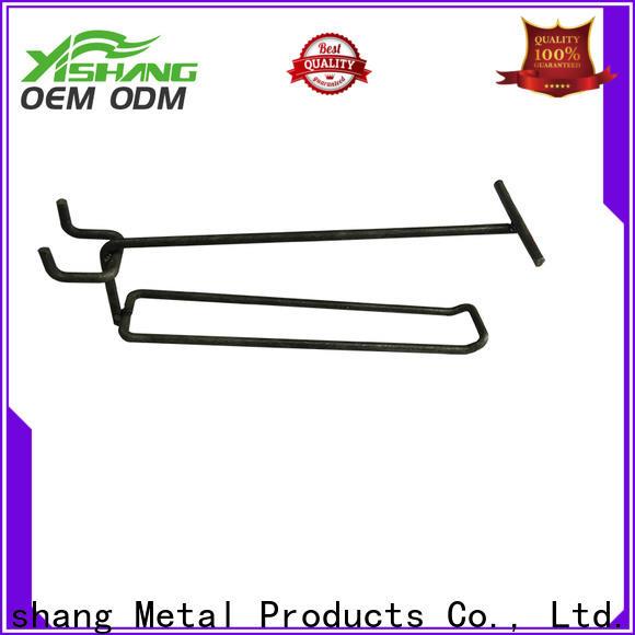 YISHANG custom metal components services logos