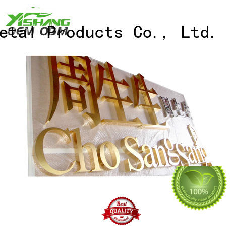 YISHANG metal letters manufacturer for wall