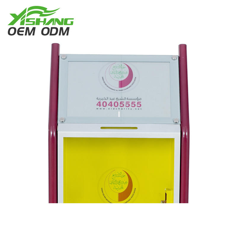 Custom Metal Charity Donation Box With Lock