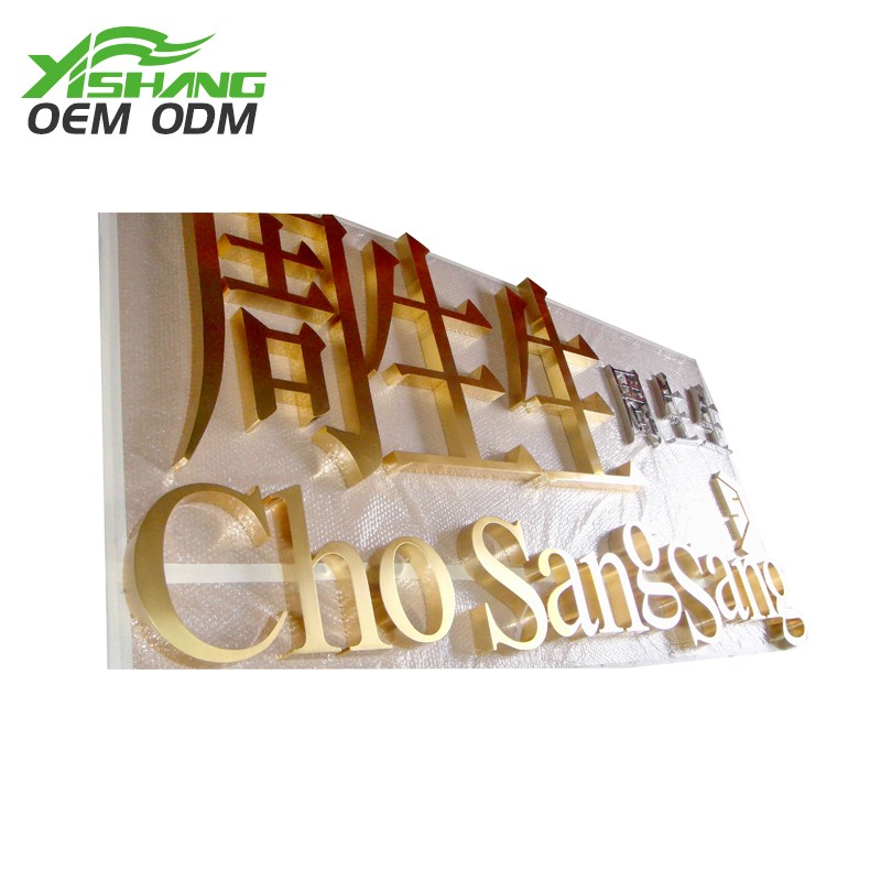 YISHANG -High-quality Custom Cut Metal Letters Signs For Shop Factory