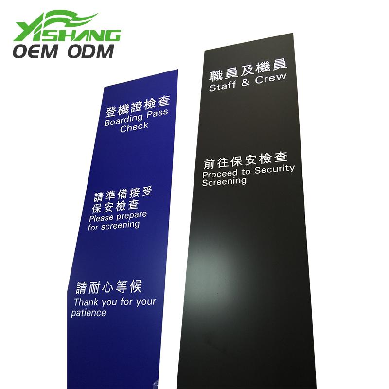 YISHANG -Sheet Metal | Custom Laser Cutting And Engraving Metal Logo