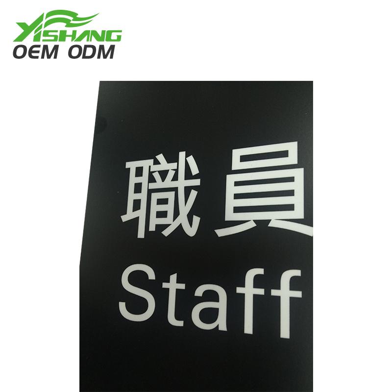YISHANG -Sheet Metal | Custom Laser Cutting And Engraving Metal Logo-2