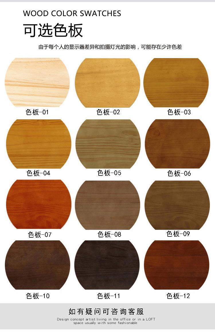 YISHANG -Custom Narrow Wooden Wall Shelf For Home | Home Decor Items-1