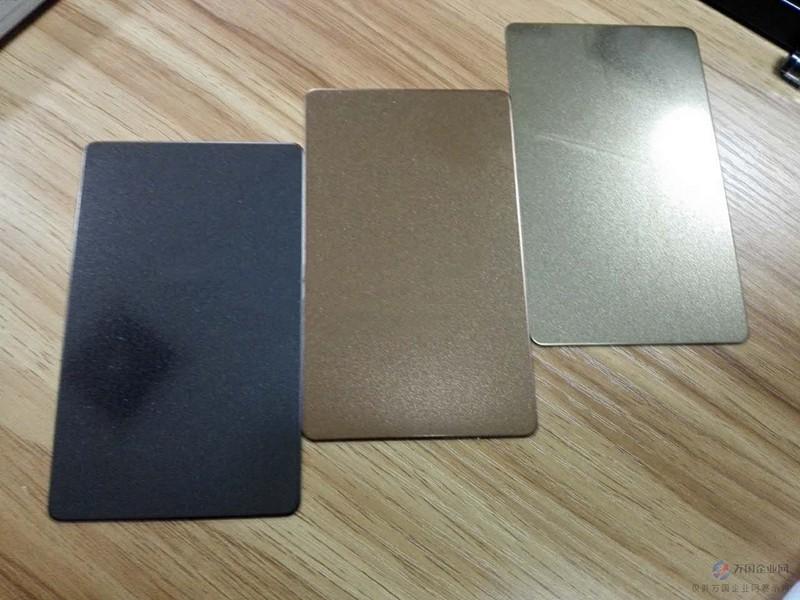 YISHANG -Stainless Steel Blasting Plate-2