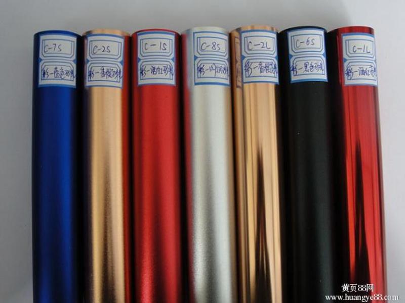 YISHANG -Alumina, Zhongshan Yishang Metal Products Co, Ltd-1