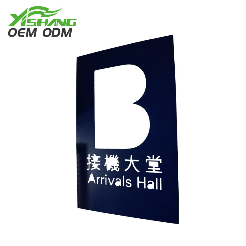 YISHANG -Professional Custom Sheet Metal Sheet Metal Parts Supplier-2