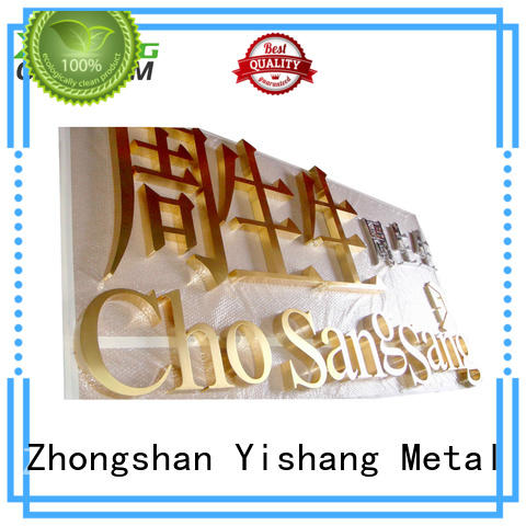 YISHANG letters large metal letters supplier for store