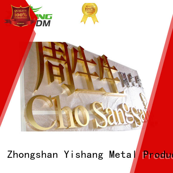 excellent metal letters for outdoor signs high end for advertising YISHANG