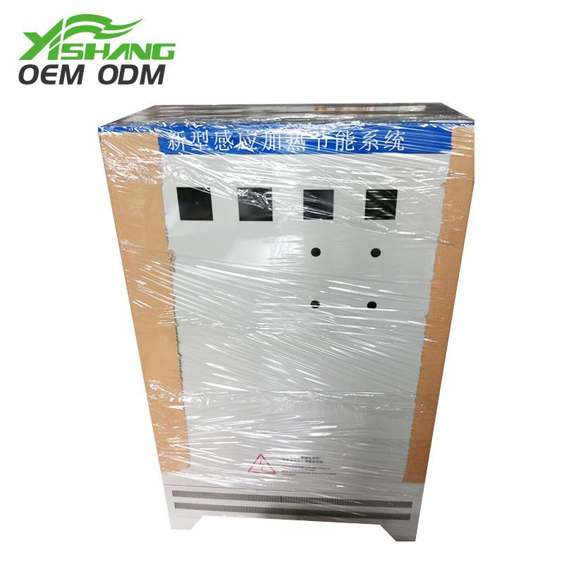 YISHANG -Find Metal Enclosure Metal Enclosure Box From Yishang Display-1