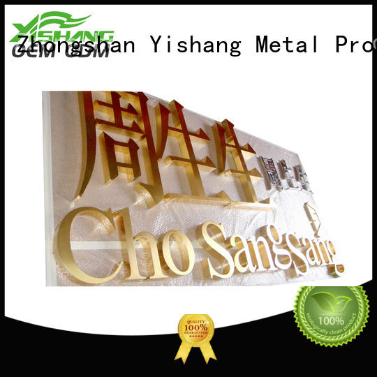 YISHANG steel large metal letters online for wall