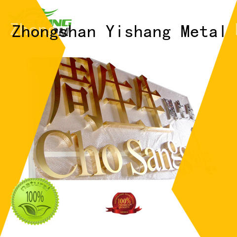 Hot metal metal letters for sale letters YISHANG Brand