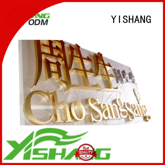steel metal letters for wall supplier for store
