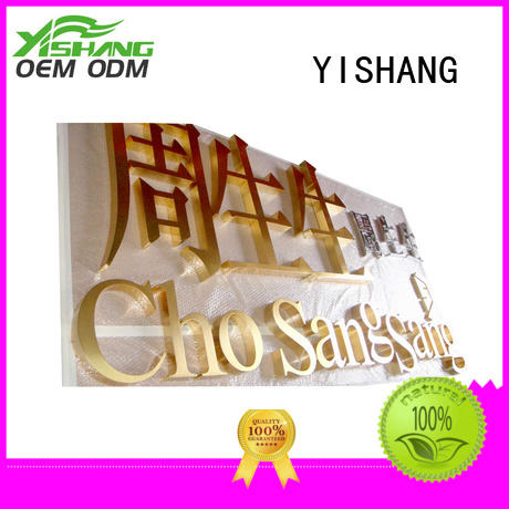 stainless wall YISHANG Brand metal letters