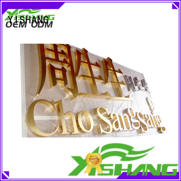 excellent large metal letters manufacturer for advertising