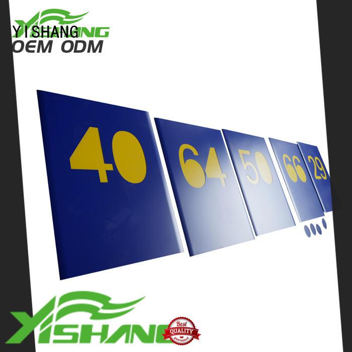 YISHANG table metal sheet parts processing logo