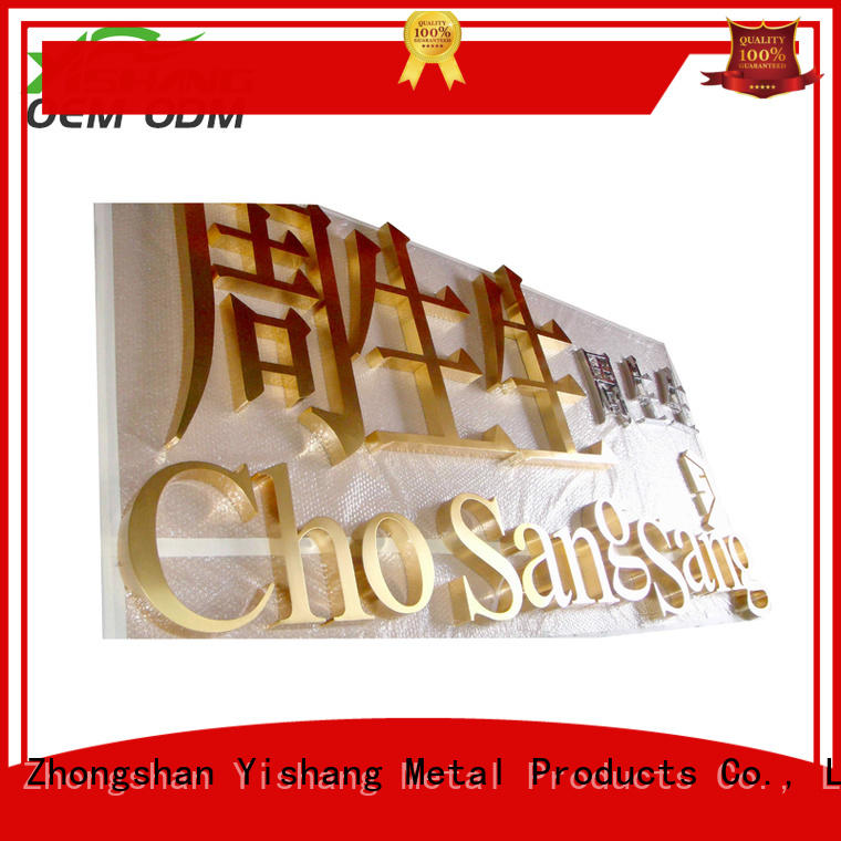 metal letters online for advertising YISHANG
